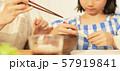 親子 母親 娘 食事 57919841