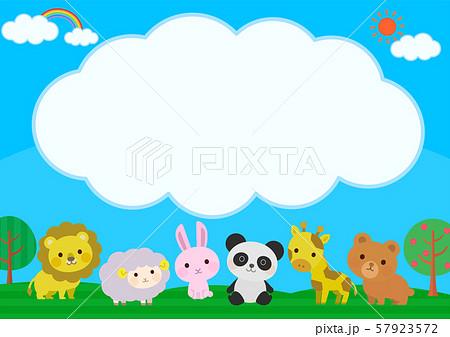 動物 かわいい 子供向け 雲 文字スペース イラスト 57923572