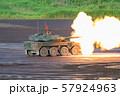 16式機動戦闘車 57924963