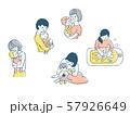 ママと赤ちゃん さまざまなシーン セット 57926649