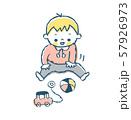 オモチャで遊ぶ赤ちゃん ピンク 57926973