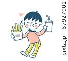 ファストフードを食べる男の子 ピンク 57927001