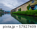 北海道 小樽運河 57927409
