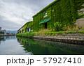 北海道 小樽運河 57927410