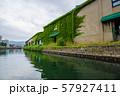 北海道 小樽運河 57927411