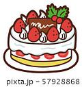 イラスト素材:ホールケーキ デコレーションケーキ クリスマス 57928868
