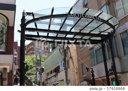 横浜元町入口 57928908