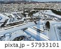 【五稜郭タワーからの景色】 57933101