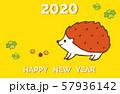 年賀状2020 オレンジレッド ハリネズミ 57936142