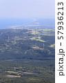 鳥海山 鉾立ビジターセンターから望む仁賀保高原 57936213