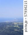 鳥海山 鉾立ビジターセンターから望む仁賀保高原 57936215