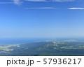 鳥海山 鉾立ビジターセンターから望む仁賀保高原 57936217