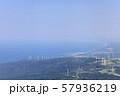 鳥海山 鉾立ビジターセンターから望む仁賀保高原 57936219