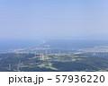 鳥海山 鉾立ビジターセンターから望む仁賀保高原 57936220