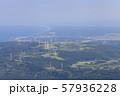 鳥海山 鉾立ビジターセンターから望む仁賀保高原 57936228