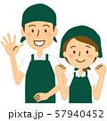 エプロン三角巾ポロシャツの男女緑色白色 57940452