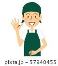 エプロン三角巾ポロシャツの男性緑色白色 57940455