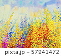 Abstract watercolor painting colorful of flowers. 57941472
