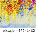 Abstract watercolor painting colorful of flowers. 57941482