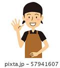 エプロン三角巾ポロシャツの男性ベージュ色黒色 57941607
