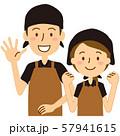 エプロン三角巾ポロシャツの男女ベージュ色黒色 57941615