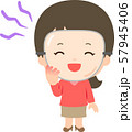 笑顔の仮面を被った若い女性 57945406