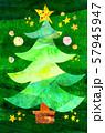 クリスマス 手描きイラスト 57945947