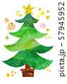 クリスマス 手描きイラスト 57945952
