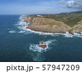 Aerial view of lighthouse at Cape Roca 57947209
