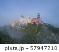 Pena Palace in fog and clouds in Sintra 57947210