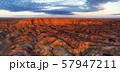 Canyons Tsagaan suvarga in Mongolia 57947211