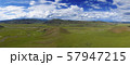 Aerial landscape in Orkhon valley, Mongolia 57947215