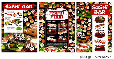 Japanese sushi roll. Wasabi, chopsticks, ginger 57948257
