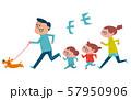 ジョギング 家族 単体 57950906