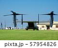 CV-22オスプレイ 57954826