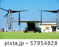 CV-22オスプレイ 57954828