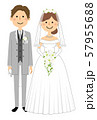 新郎新婦 結婚式 57955688