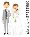 新郎新婦 結婚式 57955690
