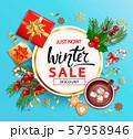 Winter 2020 sale banner, invitation card. 57958946