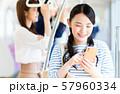 電車 撮影協力「京王電鉄株式会社」 57960334