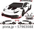 レースカー 57963088