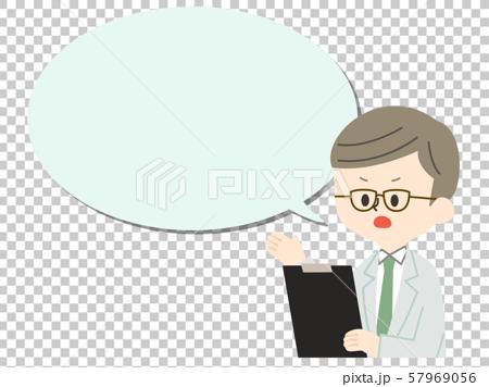 医者-男性-吹き出し-注意・忠告 57969056