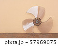 dirty electric fan blade prepare to clean for maintenance concept. 57969075