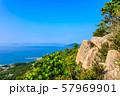 立石山からの眺め 【福岡県糸島市】 57969901