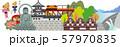 富山 観光 旅行 57970835