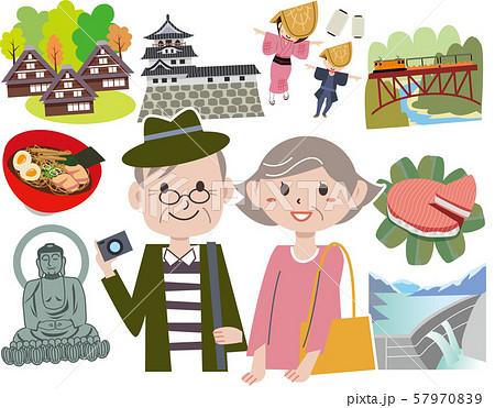 富山 観光 旅行 57970839
