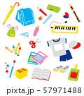小学生の道具類 57971488