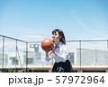 女子中高生 バスケ 57972964
