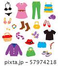 ファッション 雑貨 セット 57974218