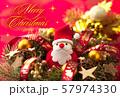 クリスマスカード 57974330